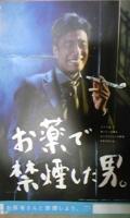 tatihirosi.jpg