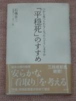P1150466.JPG