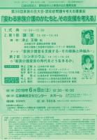BRN3C2AF473F36F_003695.jpg